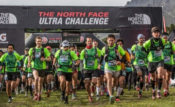 carrera north face 2016
