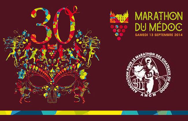 Marathon Du Medoc Locos por correr 03