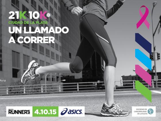 Se corren los 21k La Plata: un nuevo desafío!