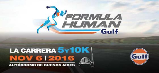 Correr en el autódromo: llega Fórmula Human by Gulf Oil