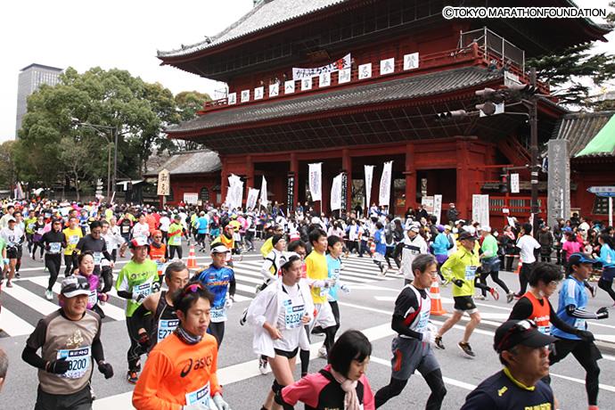 Maratón de Tokio 2013.