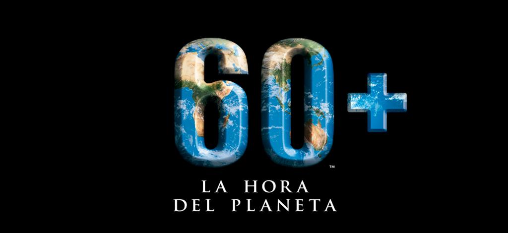 10K La hora del planeta 2019 Fecha inscripciones fotos resultados Locos Por Correr 01