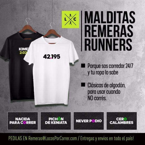 """Presentamos """"Funny Locos"""": las remeras runners para cuando NO corres"""