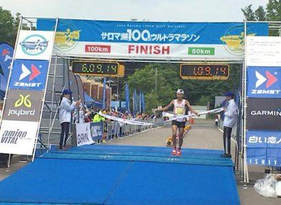 Un corredor japonés bate el récord mundial de los 100 kms a 3:41 el kilómetro
