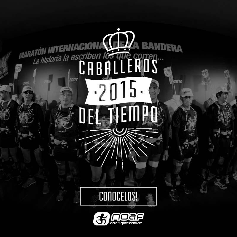 caballeros-2015