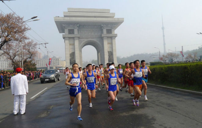 Maratón de Pyongyang- Corea del Norte - Locos por correr