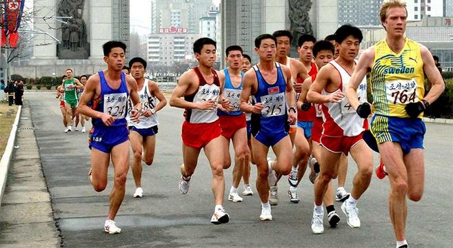 Maratón de Pyongyang - Locos por correr