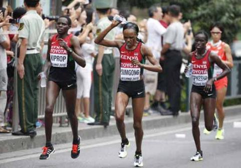 Mujeres de Kenia a la maratón olímpica - Locos por correr