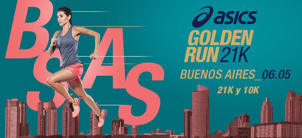 ASICS Golden Run Buenos Aires 2018 Fecha inscripciones fotos resultados Locos Por Correr 01