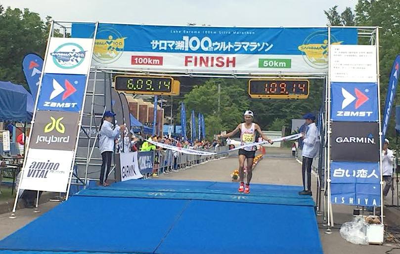 Nao Kazami 100K record Locos Por Correr 01