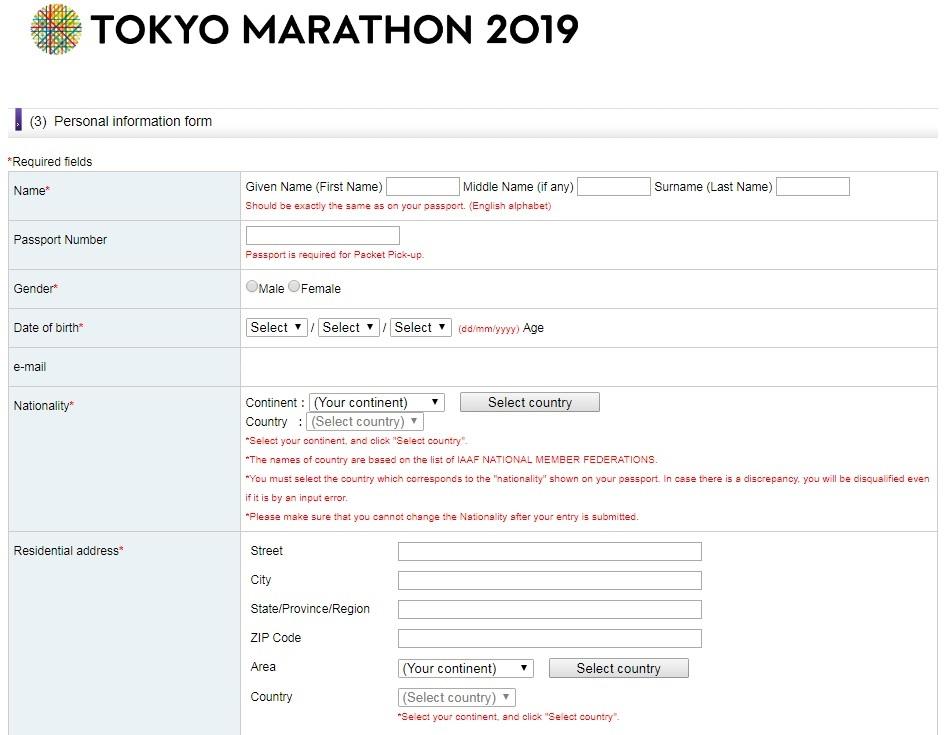 Maraton de Tokio 2019 Inscripciones Lottery sorteo de cupos Locos Por Correr 02